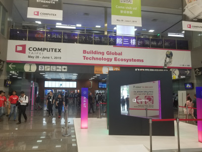 Which is best at Computex 2019?