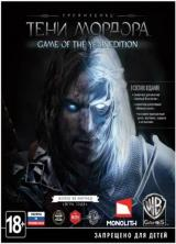 VIP-SCDKey.com, Middle Earth Shadow Of Mordor GOTY Edition Steam CD Key