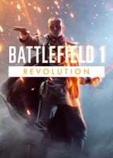 VIP-SCDKey.com, Battlefield 1 Revolution Origin Key Global