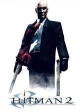 vip-scdkey.com, Hitman 2 Steam CD Key