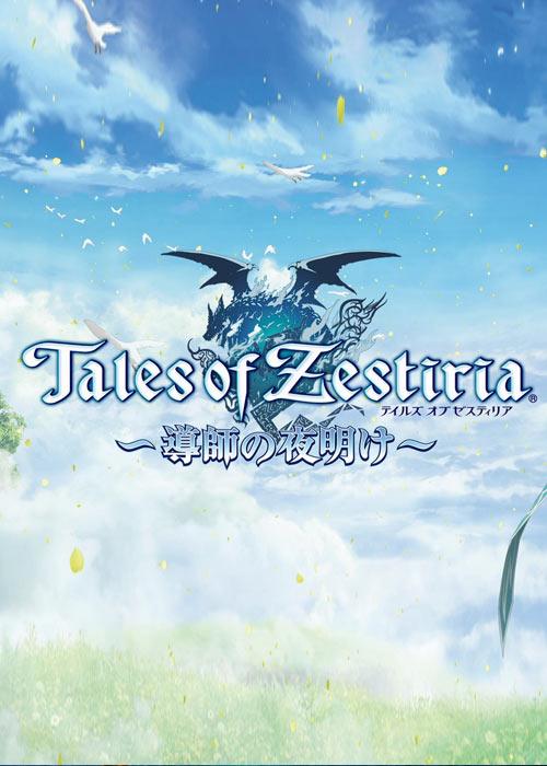 Tales of Zestiria Steam CD Key