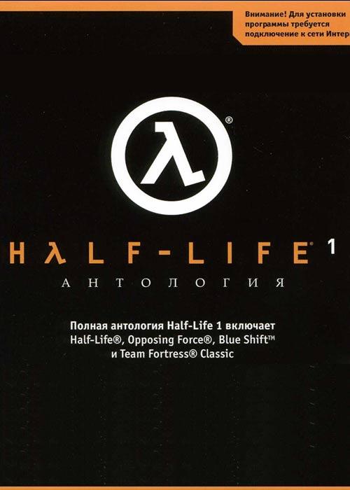 Half Life 1 Anthology Steam CD-Key